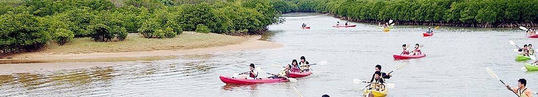 沖縄修学旅行・団体向け体験学習プログラム