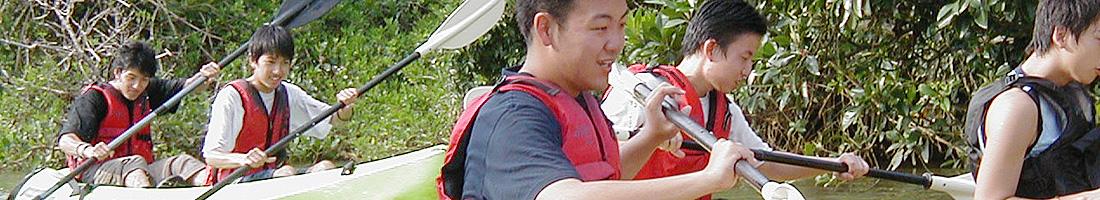 A3 慶佐次川カヌー体験と自然観察(終日コース)