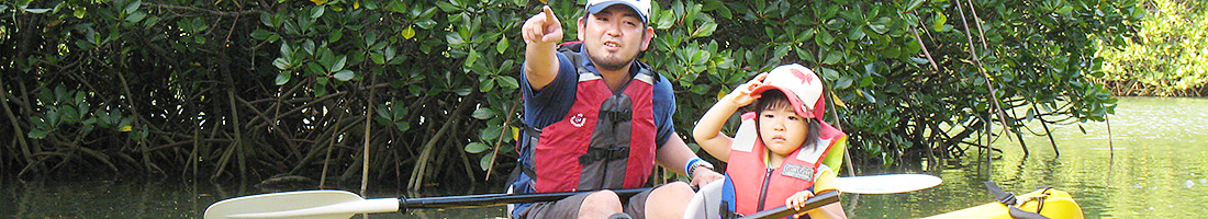 プチコース 慶佐次川マングローブカヌー:2時間