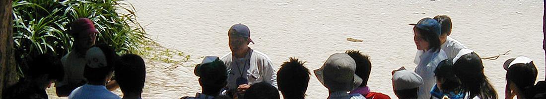 A5 慶佐次川マングローブ観察とマリンクラフト