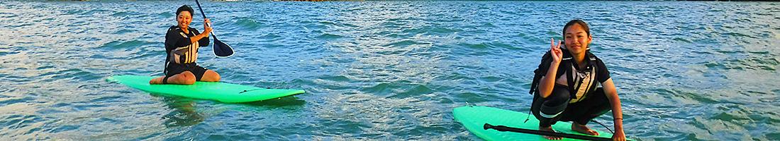 Jコース 慶佐次湾SUP&海辺の散策:2時間30分